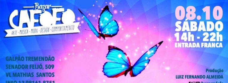 cropped-14380027_862847843846884_219096830549541399_o-2.jpg